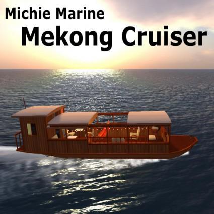 MekongCruiser